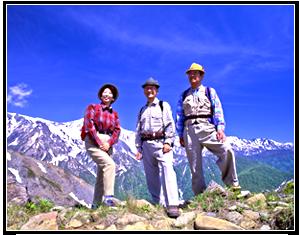 登山イメージ